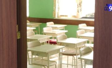 ადიგენის ორი სკოლა დისტანციურ სწავლებაზე გადავიდა